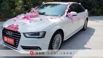 安康人结婚前必须要了解:奥迪A4L婚车租一次多少钱?