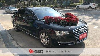 最新齐齐哈尔奥迪A8L婚礼用车报价表:婚车租赁如何省心省钱
