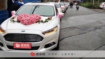 最新发布:在宣城租福特蒙迪欧婚车要多少钱?