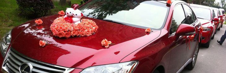 结婚婚车一般几辆