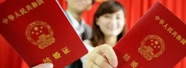 全国各地婚姻登记处大全