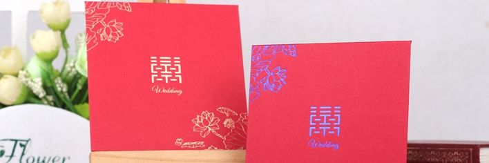 结婚封红包有哪些讲究
