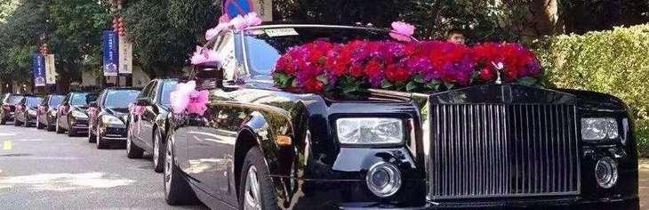 最全长沙婚庆用车热门车型一览表